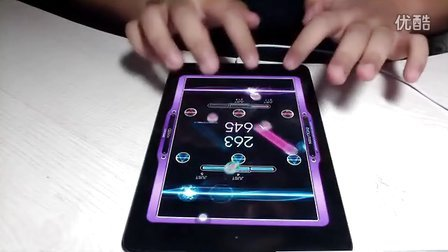 Rb+ EVOLUTION 93% iPad Mini