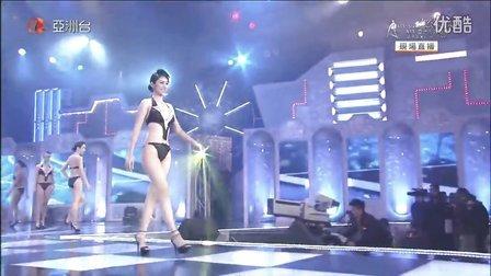 街拍联盟---2012亞洲小姐决赛 (性感高叉泳裝)