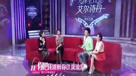 二姐张歆艺真情献唱合辑(一)