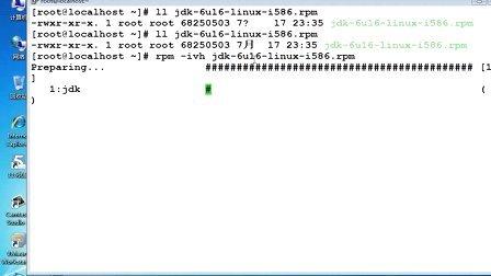 ch01_04_linux下安装jdk