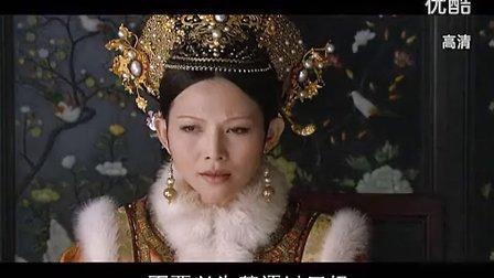 《HELLO甄嬛》淮秀帮爆笑坑爹双语大片