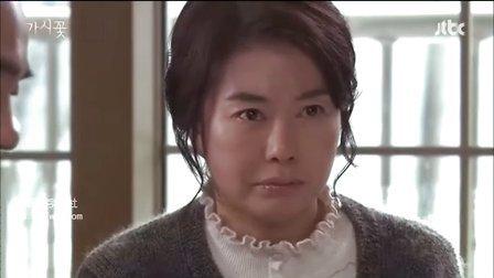 [韩剧]《荆棘花》[第02集][韩语中字][玩玩]
