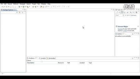 零基础java教程-从零码起第一集-课前准备