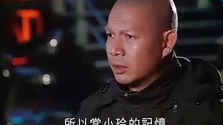 我和僵尸有个约会2粤语40