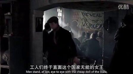 开膛街.Ripper.Street.S01E06.Chi_Eng.HDTVrip.720X400-YYe01