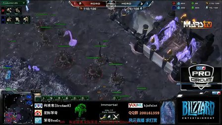 MLG2013HOTS冬季邀请赛CJ.herO vs Khan.Roro-BenGo解说