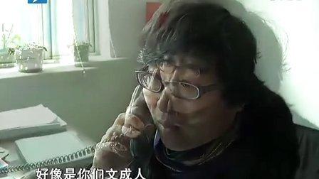 """""""寻访《温州一家人》人物原型""""之二:王荣森——温州女人的""""石油梦""""[浙江新闻联播]"""