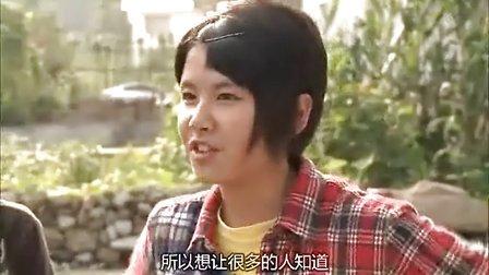 关口知宏与高中生之旅-纵贯中国2500公里(后编) 高清