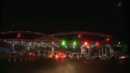 关口知宏与高中生之旅-纵贯中国2500公里(前编) 高清