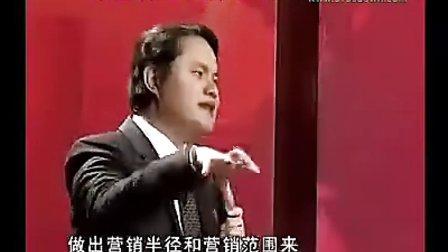 马瑞光-连锁经营新模式-决胜篇11