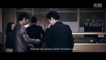 蒙古微电影 Ergeh Holboo