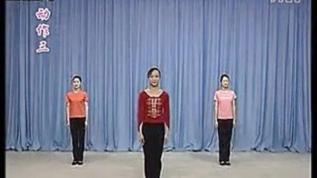 藏族舞蹈[吉祥谣]动作分解