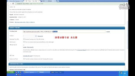 第一讲 直链 - YeahMobi新版追踪系统Yeahtool教程
