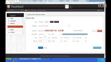 第四讲 跳转 - YeahMobi新版追踪系统Yeahtool教程
