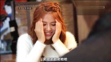 [我们都很有压力字幕组][tvN]121111.The Romantic