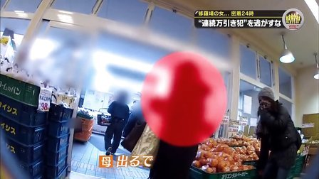 激闘!修羅場の女…密着24時 - 12.02.06
