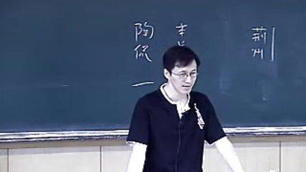 中国哲学史01