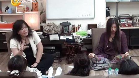 「生命探索系列:金錢療癒工作坊」2012 04 part.1 - YouTube