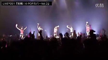 東京女子流LIVE51翻唱海贼王主题曲