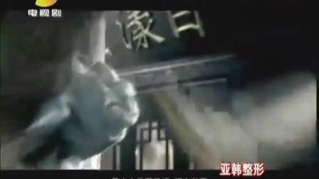 《风雨桃花镇》湖南电视剧频道宣传片
