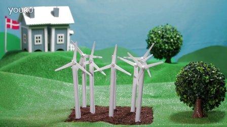 「丹麦风能」奥胡斯风机合作社VAAB — 老百姓投资风能