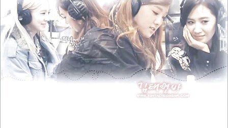 [抽吧]130116 MBC刘世允和Muzie的亲密朋友 TaeTiHyoYu
