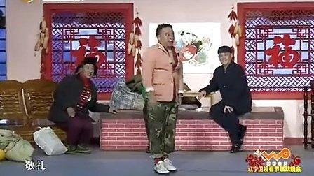 2013年赵本山小品《中奖了》 高清完整 赵本山收山作