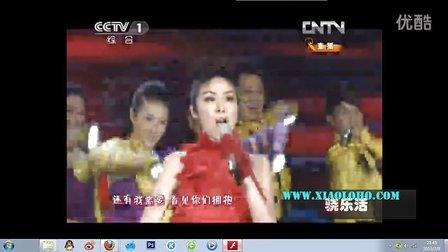 2013央视春晚全集13陈慧琳动感演唱抱喜