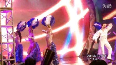 金沙外国美女舞