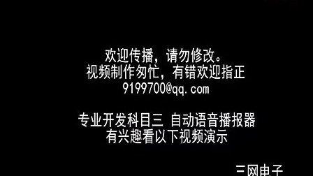 2013 新倒桩 科目二 倒车入库 123 视频教学 演示 技巧