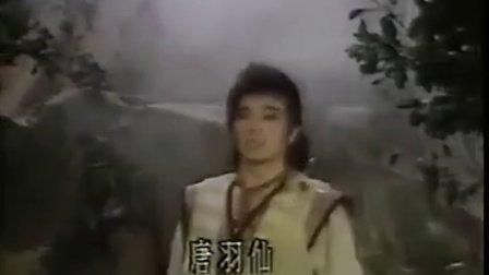 蝉翼传奇1988  01