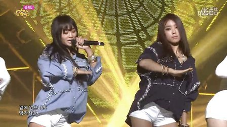 SISTAR19 - Gone not Around Any Longer(130209 MBC Music Core)