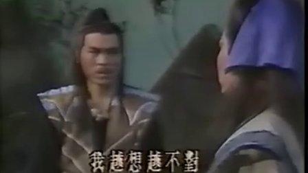 蝉翼传奇1988  02