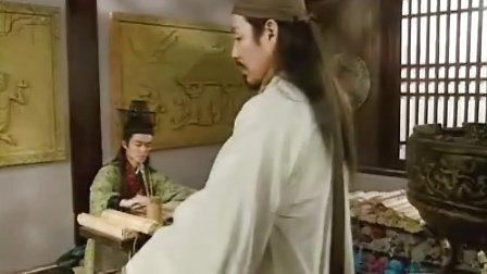 大汉天子第一部高清版41