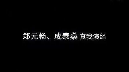 2013年中央电视台春节联欢晚会全集-优酷在线播放-酷哈影视