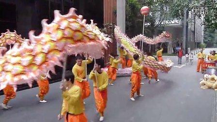2013年广州卡丽酒店开年大吉舞龙表演