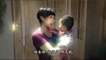 老表你好嘢(粤语)20-芝晴CUT