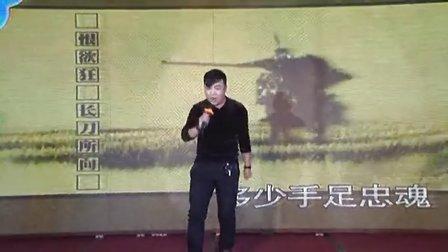 吉林显锋科技制药有限公司2013年春节联欢晚会