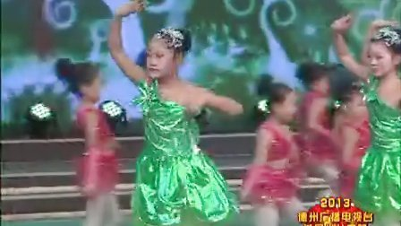 德州广播电视台少儿春晚-禹城市琳莉舞蹈学校表演的舞蹈-炫舞精灵