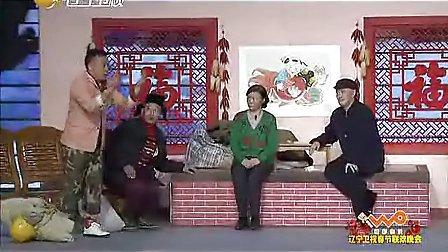 赵本山小品中奖了 春晚小品<中奖了> 高清版
