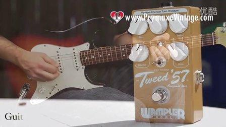 Wampler Tweed 57 pedal