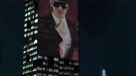 劲爆午夜DJ[超清MV] 高清