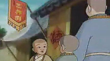 《中华传统美德故事》