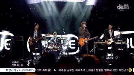 CNBLUE - I'm Sorry(130210 SBS Inkigayo).720p