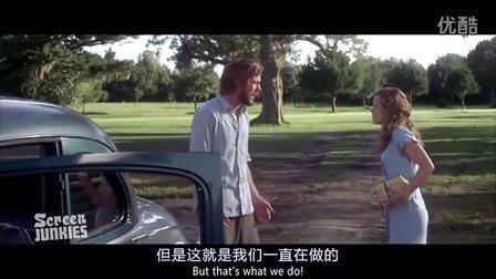 [果然字幕组]Honest.Trailers-The.Notebook