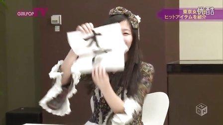 東京女子流*GiRLPOP TV【09 Feb 2013】