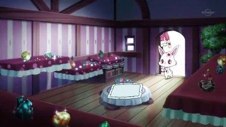宝石宠物Kira☆Deko 01