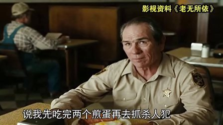 镖局—最后的江湖(下) 20120503