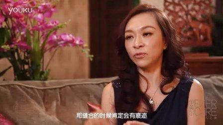 张冰洁:外眼角失败修复手术会留疤吗