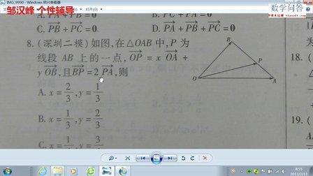 三角函数练习1302131号